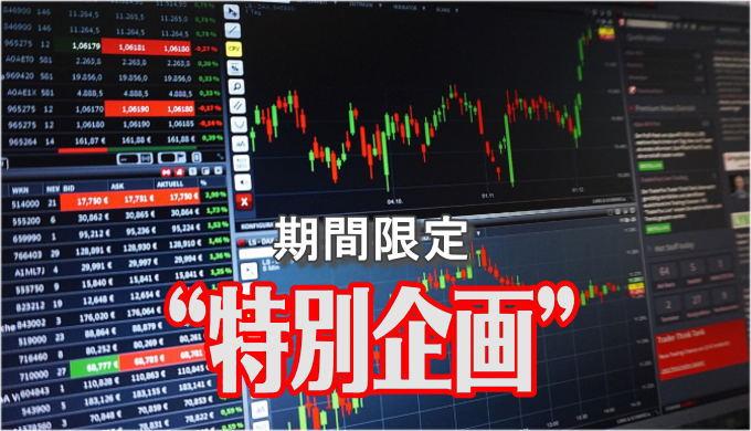 メディア 株価 ブロード