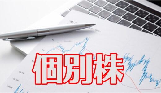 バンクオブイノベーション(4393) 再び3500円付近の壁を試す展開となるか目先の動きに注目!