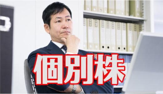 アサカ理研(5724) 下げ渋りの兆しを見せるが、今後の再上昇はあるのか?