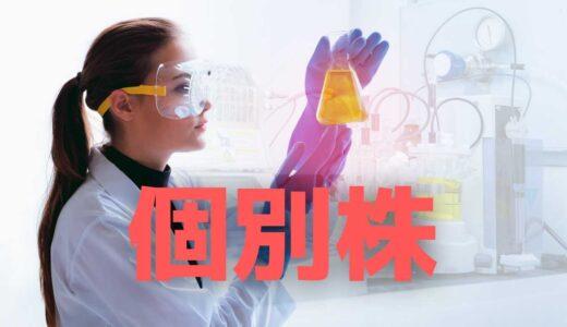 新バイオ製薬(4582) 他のバイオ株とは一線を画す動きだが、相場に変化の兆しあり